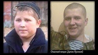 Персонажи русских мемов – тогда и сейчас | Опасный поцык , Повар, Буйный Славик