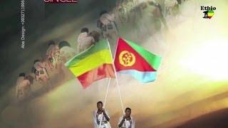 New Ethiopian Music 2014 - Mesfin Bekele - Ayhonem - (Official Audio Video)