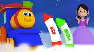 Боб поезд мелки цвет песня | узнать названия цветов | образовательная песня | Bob Crayon Colors Song