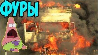 Самые жестокие Аварии Грузовиков Дтп фуры без тормозов Столкновение 2017! Russia truck accidents