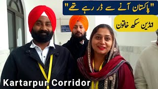 Kartarpur Corridor    We were afraid of coming to Pakistan    Sikh Couple