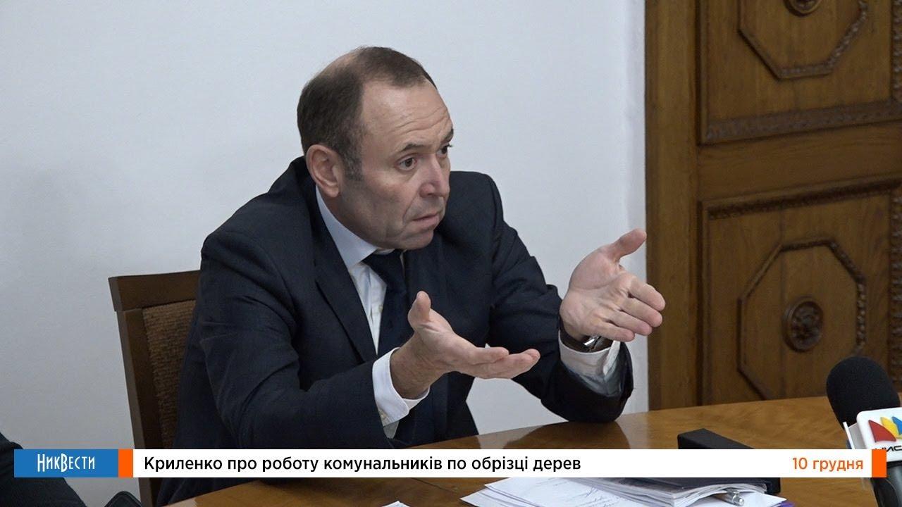 Крыленко раскритиковал работу чиновников