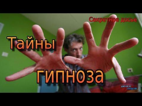 Hypertensive Krise mit akuten Schlaganfall