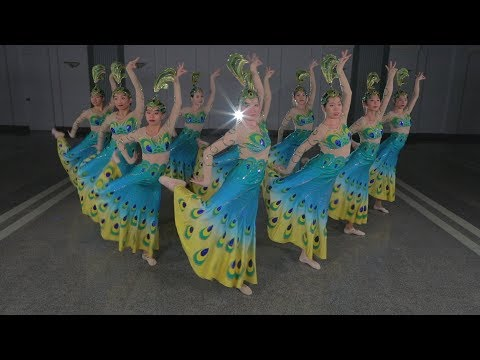 The Dance of the Dai