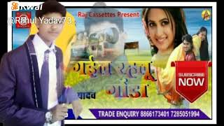 Dj Rahul Bageey RKY