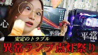 【CPUとSSDとメモリ】組み終わったので起動のチェックします