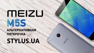 Meizu M5s обзор   Самый крутой среди всех 5S?