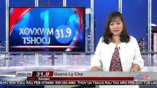 Xov xwm nrog Geena Ly Cha 7-16-2018