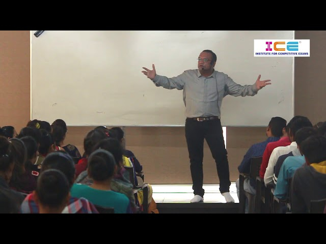 Bin Sachivalay Clerk - Motivational Speech - (PART - 2)