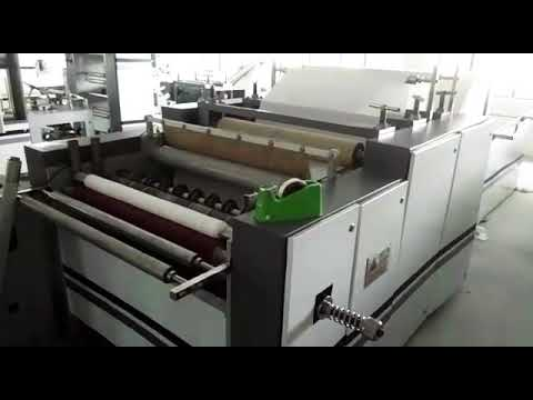 Toilet Paper Roll Making Machine ( Online Slitting Type )