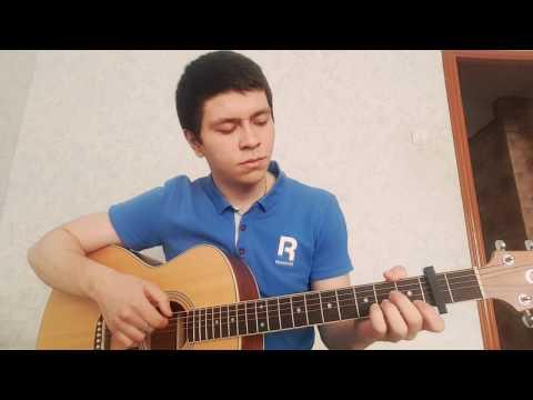 Честный (Тимур Гатиятуллин) - Желаю (Вадим Тикот cover -  гитара)