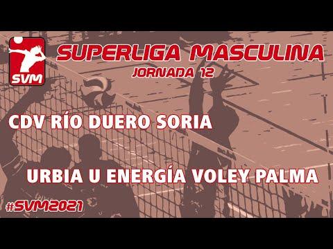 Retransmisión del partido del Río Duero Soria este miércoles en Los Pajaritos