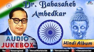 Dr. Babasaheb Ambedkar || Hindi Bheem Geete ~