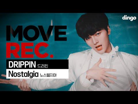 데뷔 5일차! 🐥소년미 낭낭한 드리핀의 딩고 데뷔(?)무대 |드리핀(DRIPPIN)-Nostalgia(노스텔지아)| choreography | MOVE REC