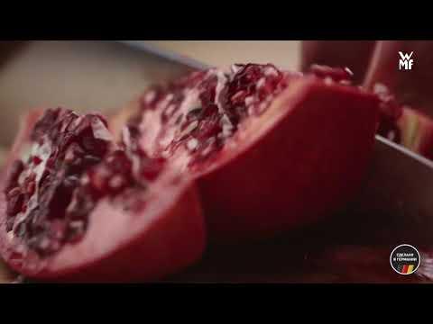 Нож для овощей WMF Grand Gourmet 1889466032