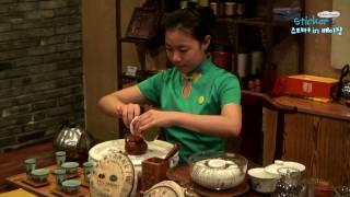 Video : China : BeiJing 北京 tea house