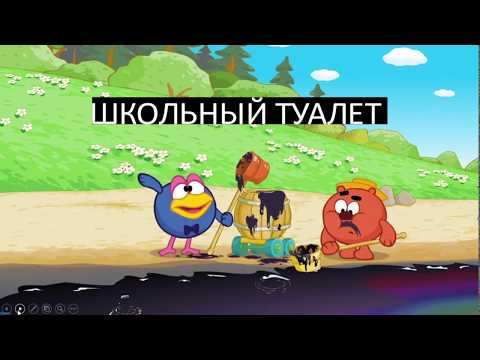 смешарики приколы - сборник 1