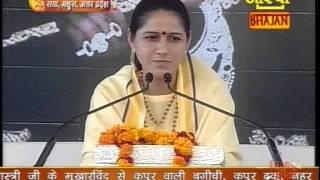 hemlata shastri ji bhagwat khatha live astha