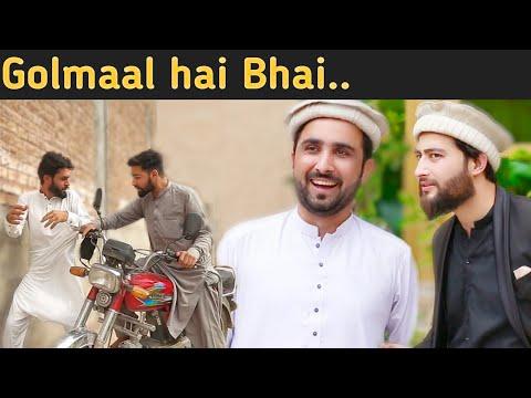 Purana Ur aj kal ka zamana |Zindabad vines|2020 funny video