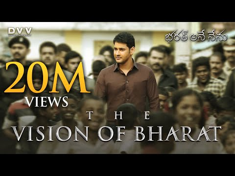 Bharat Ane Nenu - Movie Trailer Image