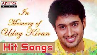 Nee Sneham Ika Raadu Ani - In Memory of Uday Kiran