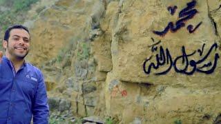 القبقبة - عبدالقادر قوزع | نسخة المؤثرات | Abdulqader Qawza