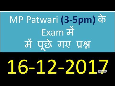 TODAYS MP PATWARI ALL QUESTIONS 16-12-2017 EVENING SHIFT