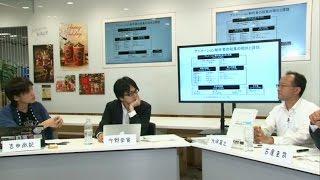 第1回日本のマンガ・アニメ・ゲームの未来クリエーターはこの先生き残れるのか?MANGA議連2016-11-23