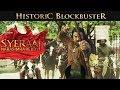 Sye Raa Narasimha Reddy Historical Blockbuster Promo 15 Chiranjeevi Ram Charan Surender Reddy