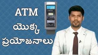 Benefits of ATM - Money Doctor Show Telugu | EP 126