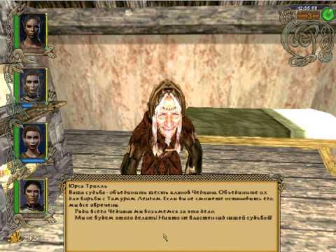 Герои меча и магии 7 дополнение торрент
