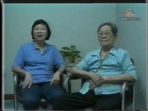 การรักษาประเทศไทยของโรคสะเก็ดเงิน