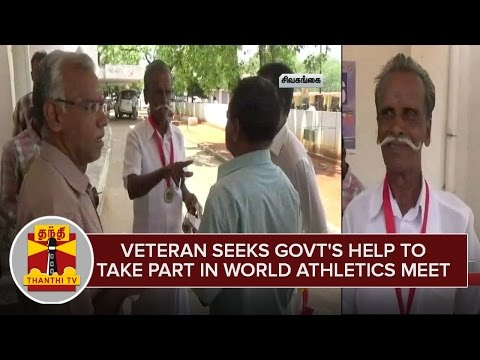 Veteran-seeks-Govts-help-to-participate-in-World-athletics-Championship-for-Seniors-Thanthi-TV