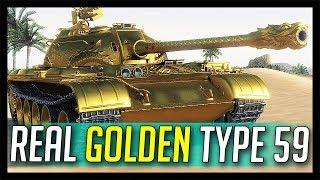 WoT Type 59 (Gold skin) | 155 000+ credits | 5 600+ dmg | 6 kills