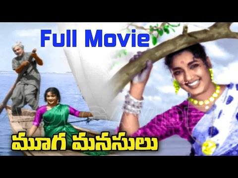 Mooga Manasulu Full Length Telugu Movie || DVD rip..