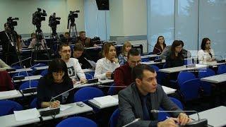 Пресс-конференция о нововведениях в Стратегию-2030
