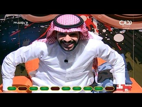 ختام زوارة مع ناصر الحربي - عائلة محمود فلاح    حياتك79