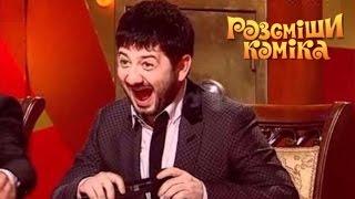Лучшая пародия на Галустяна - Рассмеши комика - Интер