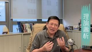 印度經濟超越大陸?內地經濟的奇蹟和泡沫?part9〈蕭若元:理論蕭析〉2019-04-30