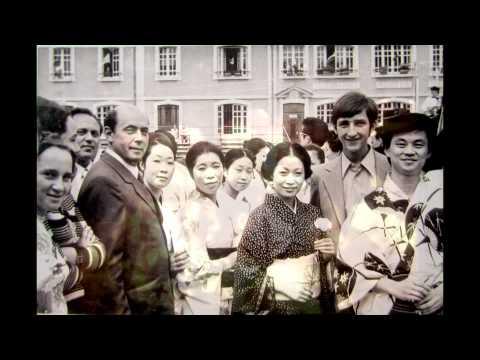 17ème Festival de Confolens (1974)
