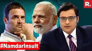 Is Congress Now On A Suicide Mission? | The Debate With Arnab Goswami