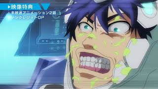 TVアニメ『宇宙戦艦ティラミス』Blu-ray&DVD発売決定CM30秒
