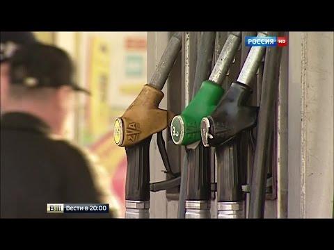 Весенняя заправка: как повлияют новые акцизы на стоимость бензина