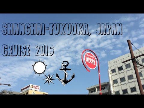 TRAVEL // SHANGHAI, CHINA AND FUKUOKA, JAPAN (QUANTUM OF THE SEAS)