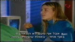 Silvina Y Marisa Cap 98