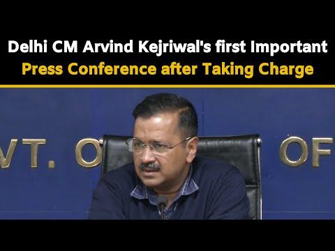 Delhi CM Arvind Kejriwal's first important press conference after taking charge | LIVE
