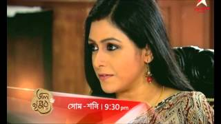 How Is Kaju Going To Gain Her Proper Identity At Neel's House?