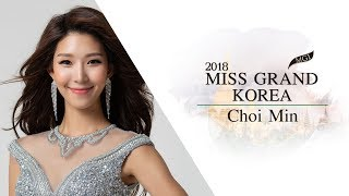 Min Choi Miss Grand South Korea 2018 Introduction Video