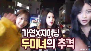 """지여닝X가연, 초특급 미녀들의 이설 잡기 """"언니 팬이에요"""" (+김인호)ㅣ이설 Leeseol"""