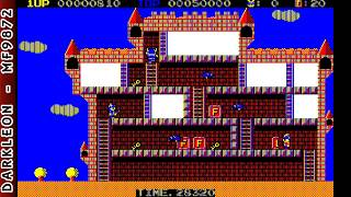 Nec Pc-88 - Demon Crystal 2 - Knither